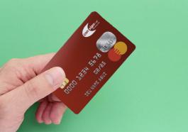 Cartão de crédito pré-pago Consiga Cred Mastercard Internacional